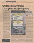 http://netakias.files.wordpress.com/2010/06/14_february_2009.jpg?w=130&h=166