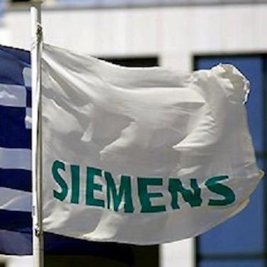 siemens Δίκη Siemens: Σήμερα η απόφαση για τα «μαύρα ταμεία»