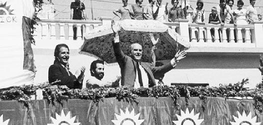 pasok,πασοκ,ΠΑΣΟΚ,Πανελλήνιο,Σοσιαλιστικό,Κίνημα,Σοσιαλιστής,1980,1982