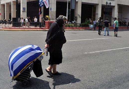 grioulaastegi,HOMELESS,AUSTERITY,GREECE,OLD LADY,ΑΣΤΕΓΗ,ΓΡΙΟΥΛΑ