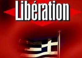 Liberation: Μα πώς ζουν οι Ελληνες με αυτούς τους μισθούς;
