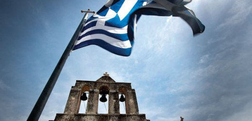 ECZA-Greece-Ancient-Church-Flag-JaymieBachiu2011-IMG4229-Sm-RGB