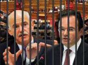 Papandreou_Papakonstantinou