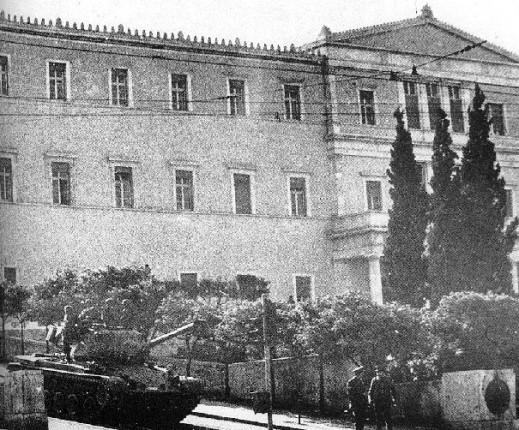 Χουντα Βουλή 21η Απριλίου Αέρα… εκτροπής πήρε η Ν.Δ Γιώργος Δελαστίκ