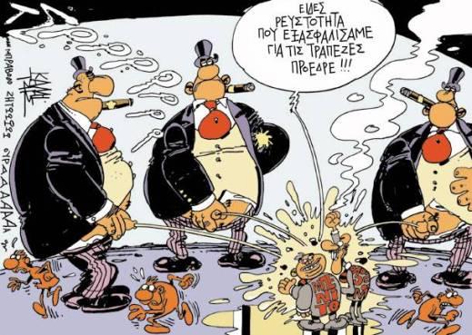 kalaitzhs piss bankers