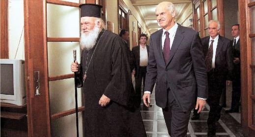 Ιερέας στη Κρήτη καλεί σε εξομολόγηση όσους ψήφισαν τον…….. Γιώργο Παπανδρέου.