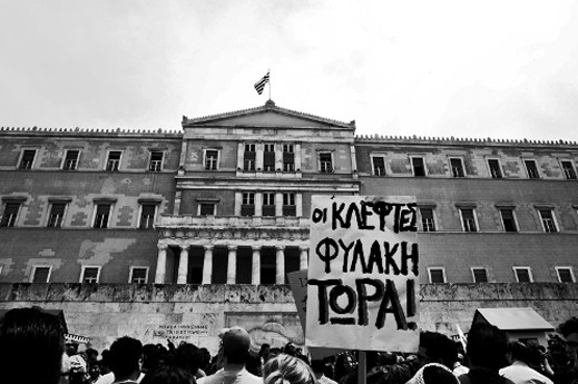 """THIEFS TO JAIL NOW"" #Syntagma #Greece #Occupy #Austerity #Police_Brutality #occupygezi #occupytaksim #breaking #news #turkey #taksim #indignados #syntagma #tahrir"