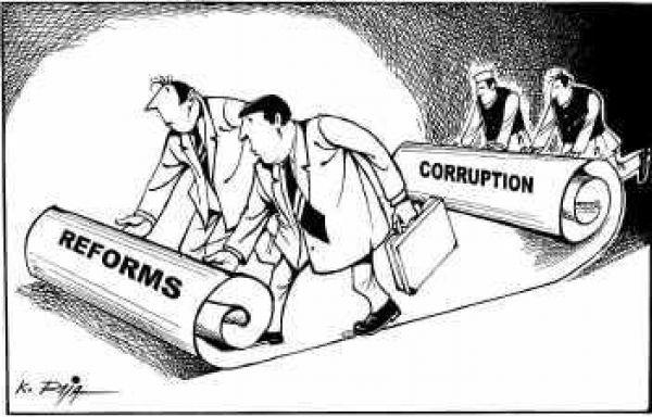 reforms-corruption diaploki διαπλοκή δαφθορα εκμαυλισμός