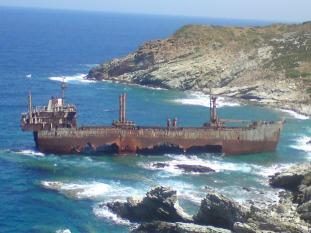 dsc00049 ship wreck sink disaster IMF Αυτό είναι το ΣΧΕΔΙΟ βήμα προς βήμα για τη διάλυση της δημόσιας υγείας netakias.com aygerinos