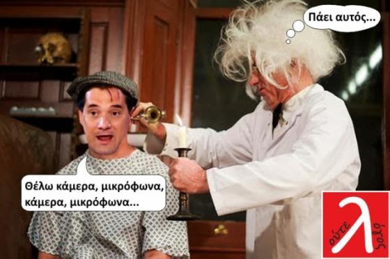 ΑΔΩΝΙΣ ΓΕΩΡΓΙΑΔΗΣ,ΣΠΥΡΙΔΩΝ