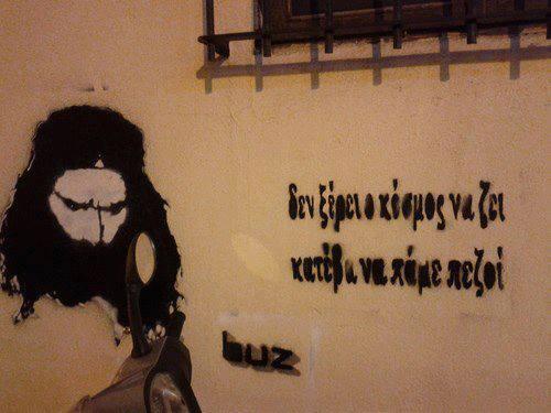 Nικόλας Ασημος - Δεν ξέρει ο κόσμος να ζει, κατέβα να πάμε μαζί