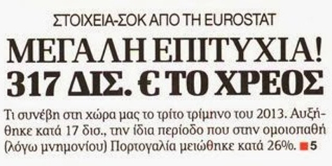 greek_debt 171% 317billion