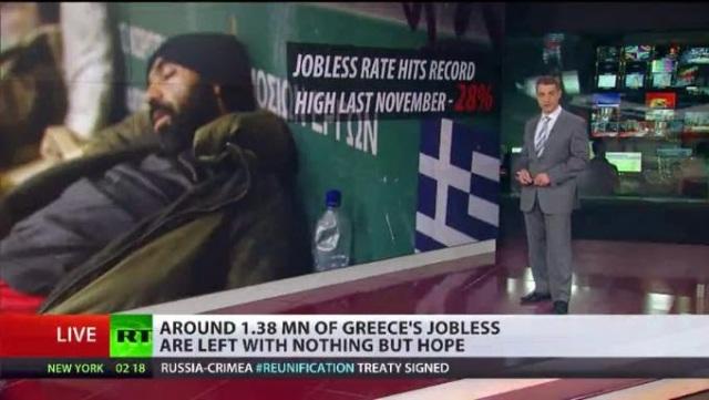 Συνολικά 1,38 εκατομμύρια Έλληνες είναι άνεργοι.
