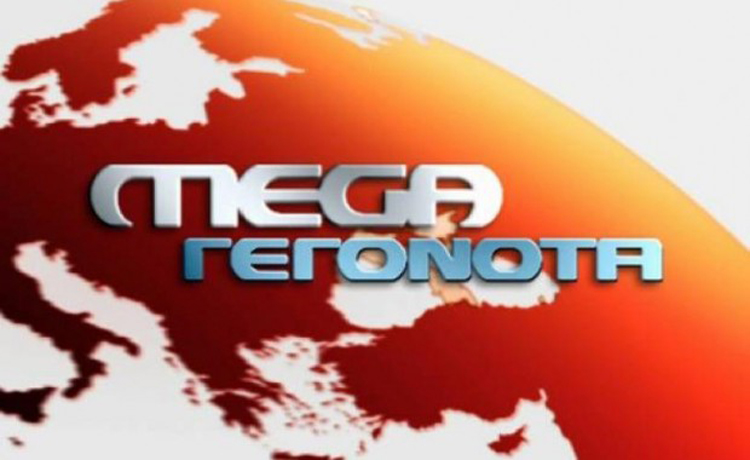 Ο Βαλασόπουλος είναι αυτος που μιλούσε με εξωγηινους στο #MEGA_xeftiles (βίντεο)