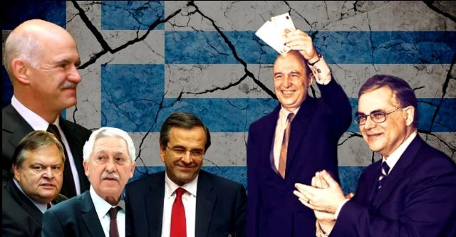 Έξαλλοι στο Μαξίμου από την αλητεία του #Tsipras . Αντί να προαναγγείλει μείωση του βασικού μισθού στα 150 ευρώ…
