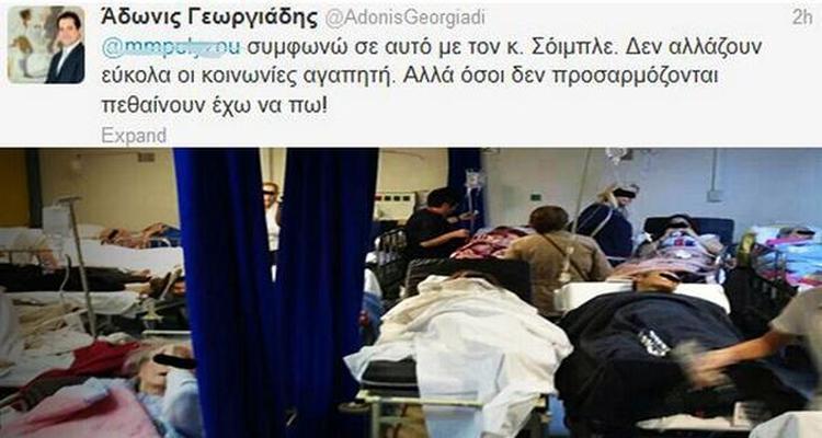 "(VIDEO) Ευχαριστώ τα ΜΑΤ που φώναζαν ""Ζήτω ο Αδωνις Γεωργιάδης"" #Greece #ASOE #NOMIKI"