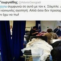 Το «τσάμπα τέλος» για τους ανασφάλιστους λέει ο τομεάρχης Υγείας της Νέας Δημοκρατίας