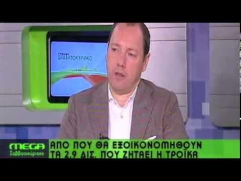 Ψυχάρης:¨Ο ΣΥΡΙΖΑ έριξε το Ελληνικο χρηματιστήριο (και της Γαλλίας, Γερμανίας,  Σουηδίας)¨στο κανάλι του Μπαμπά @Apsyharis