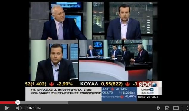 Νίκος Παππάς : Ο Σύριζα δεν θα υπογράψει καμία συμφωνία ερήμην του Ελληνικού λαού.