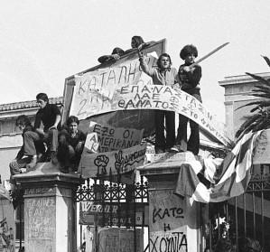 ΠΟΛΥΤΕΧΝΕΙΟ-1973-660x618