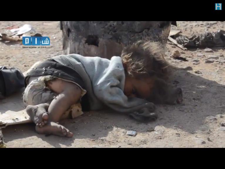 Syria, Save Kobane,#SaveKobane
