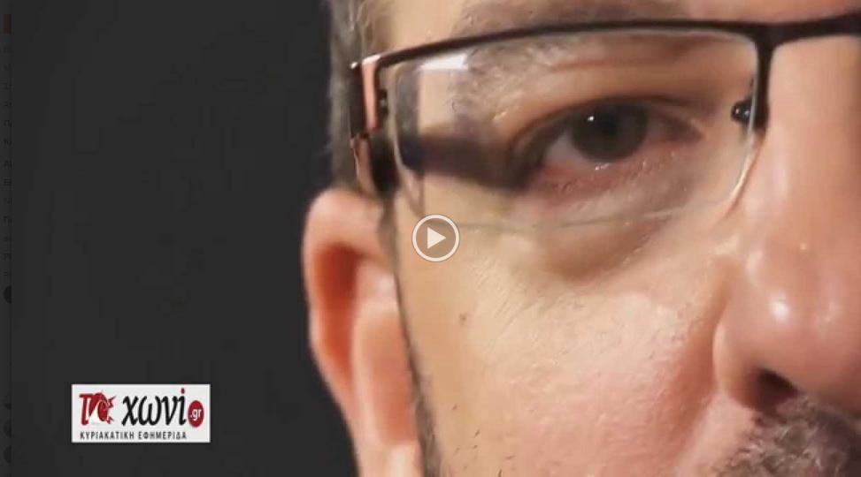 ΒΙΝΤΕΟ – ΓΡΟΘΙΑ: Πώς μας οδήγησαν στην καταστροφή, σε 120 δευτερόλεπτα