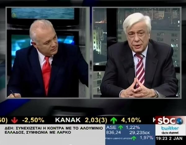 Ειναι η τελευταία συνέντευξη του Πάκη πριν την εκλογές της 26η Ιανουαρίου, λεει : «Θεωρώ ότι ο ΣΥΡΙΖΑ έχει αναλάβει την ευθύνη απέναντι στον Ελληνικό λαό να κρατήσει την Ελλάδα στην Ευρωζώνη….δεν έχω κανένα δικαίωμα να φοβάμαι κάτι που θα ψηφίσει ο Ελληνικός λαός.» ΒΙΝΤΕΟ