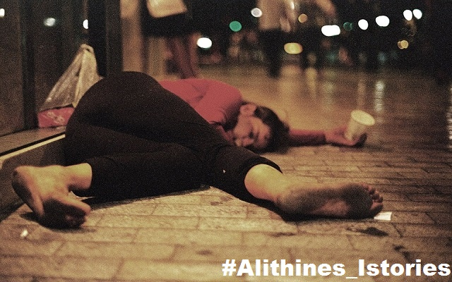 Κι εσύ πού είσαι, Έλληνα; Τι κάνεις; #Alithines_Istories