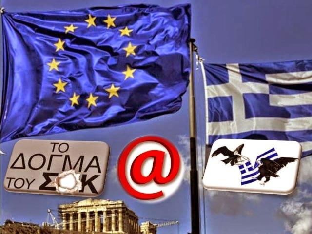 1greek.blogspot.gr (1)