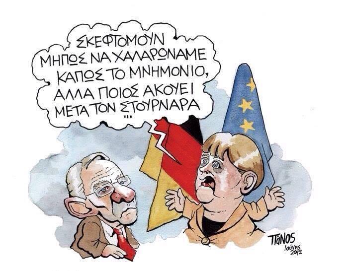 ΜΕΡΚΕΛ-ΣΤΟΥΡΝΑΡΑΣ-ΣΟΙΜΠΛΕ