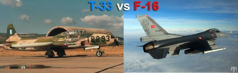 HISTORY t-33 vs f-16