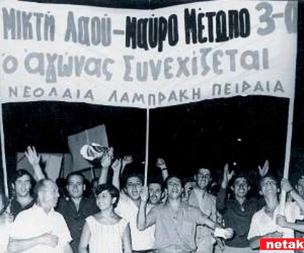 avantipopolo.gr