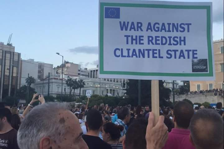 Στην Ελλάδα έχουμε μπερδέψει τον Ευρωλιγούρη με τον Ευρωπαϊστή #Menoume_Evropi
