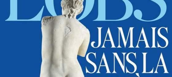 ο τίτλος παραπέμπει στην ταινία «Ποτέ την Κυριακή».  «Ποτέ χωρίς την Ελλάδα»