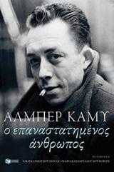 Albert Camu