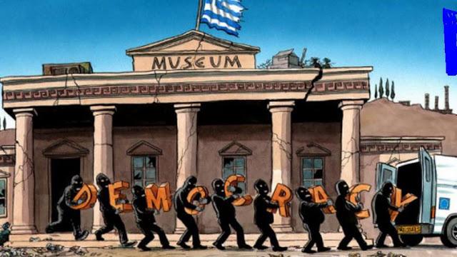 museum-democracy