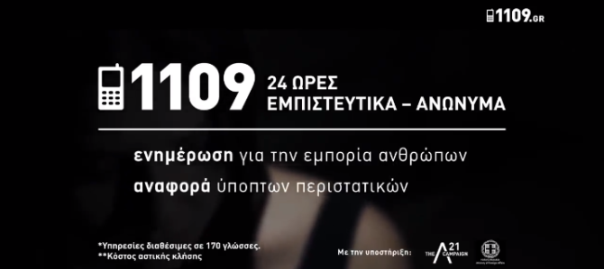 1109-11888-13888