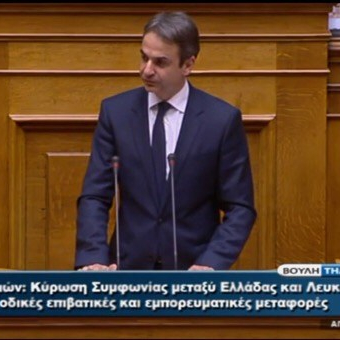 ΚΥΡΙΑΚΟΣ-ΜΗΤΣΟΤΑΚΗΣ