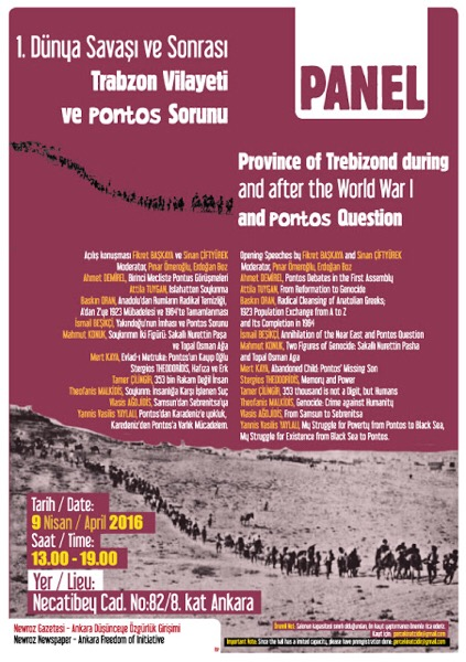 ΠΟΝΤΟΣ: Το ιστορικής σημασίας Συνέδριο για τη Γενοκτονία στην Άγκυρα!