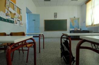 ΣΧΟΛΕΙΟ-SCHOOL
