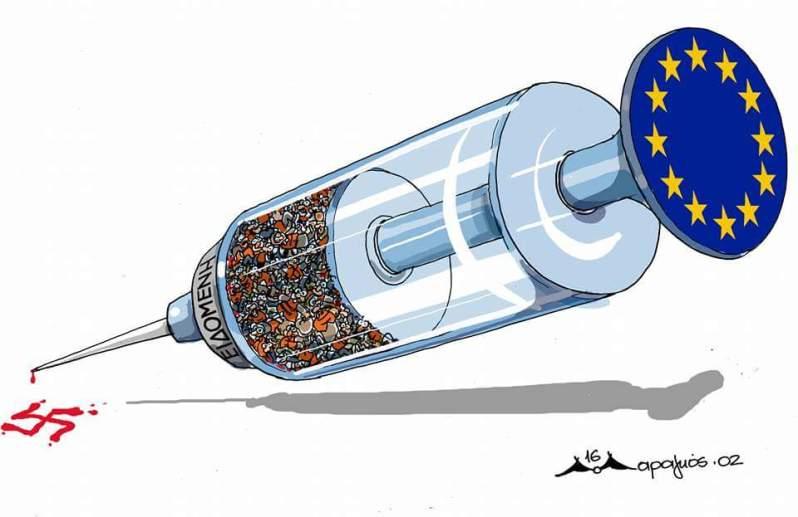 simaia ee-europe Europe-Eurozone-ECB-EZB-IMF (1)