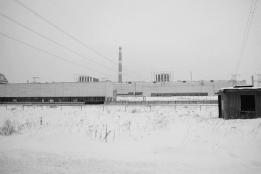 CHERNOBYL 30 YEARS ON (13)