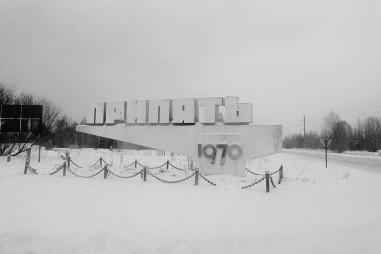 CHERNOBYL 30 YEARS ON (9)