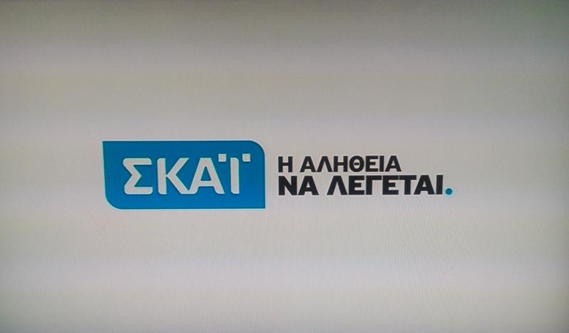skai_xeftiles