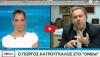 Κατρούγκαλος: «Κανείς δεν θα πάρει μόνο €384…αυτή είναι η Βάση» (βίντεο)@GKATR