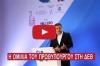 Ολόκληρη η ομιλία του Πρωθυπουργού Α.Τσίπρα στην ΔΕΘ#deth2016