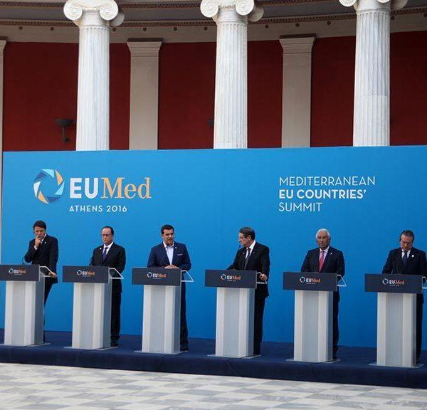 : #EUMedSummit, Benoit Coeuré, EUROGROUP, François Hollande, ΕΥΡΩ, ΕΥΡΩΜΕΣΟΓΕΙΑΚΗ ΔΙΑΣΚΕΨΗ, ΖΑΠΠΕΙΟ, Σύνοδος των Αρχηγών των χωρών του ευρωπαϊκού νότου, ΤΟ ΧΩΝΙ, Jeroen Dijsselbloem, Klaus Regling, ZAPPEIO, ZAPPIO