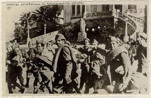 Έπος του 40: Ο ανόητος Στρατηγός Βισκόντι Πράσκα που θα έπαιρνε με περίπατο την Ελλάδα