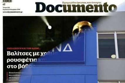 documento-0