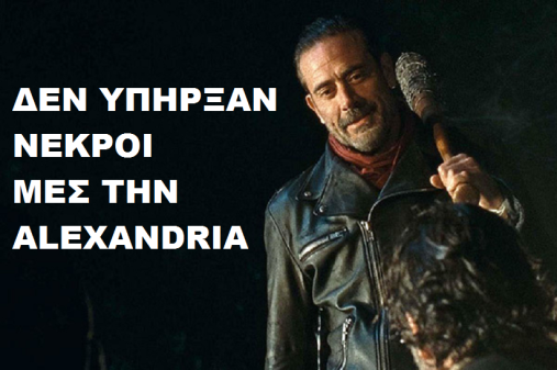 the-walking-dead-negan-kill-abraham-ftr2